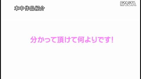 松本菜奈実-097