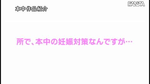 松本菜奈実-119