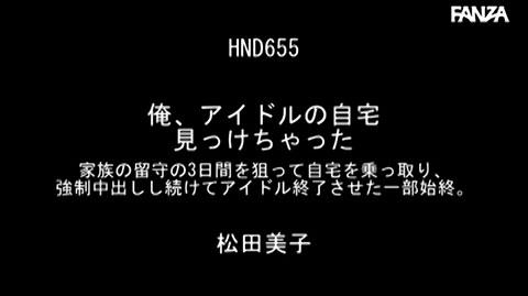 松田美子-043