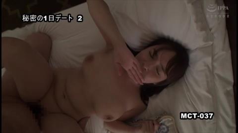 三島奈津子-088