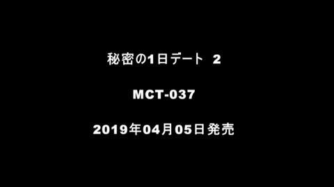 三島奈津子-090