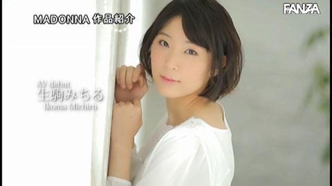 生駒みちる-023