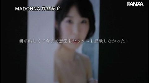 生駒みちる-032