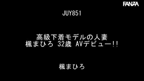 楓まひろ-014