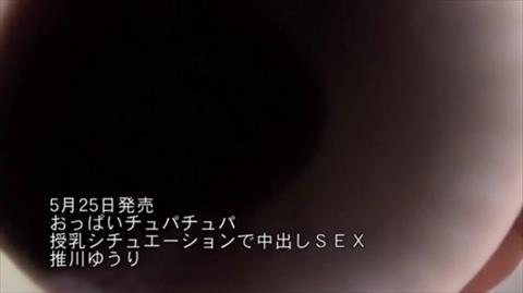 推川ゆうり-043