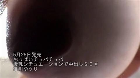 推川ゆうり-044