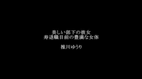 推川ゆうり-079