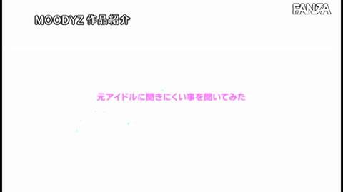永瀬ゆい-017