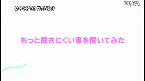 永瀬ゆい-020