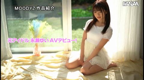 永瀬ゆい-077