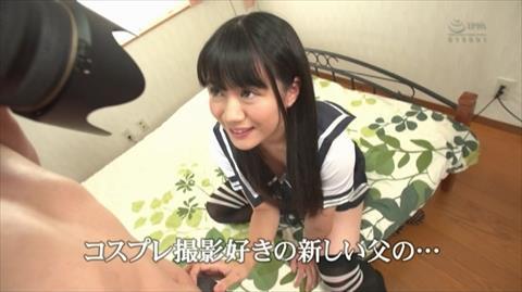 ふわり結愛-065