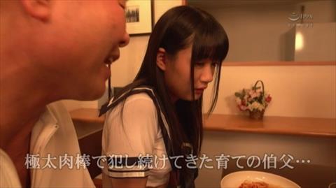 ふわり結愛-068