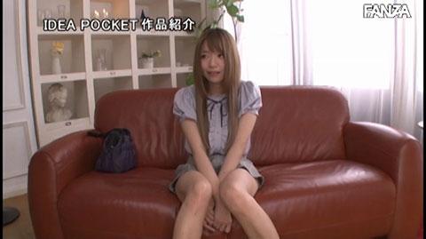 優月心菜-097