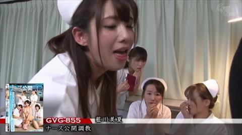 藍川美夏-087
