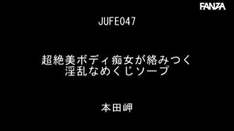 本田岬-047