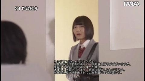 乃木蛍-044