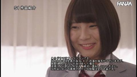 乃木蛍-053