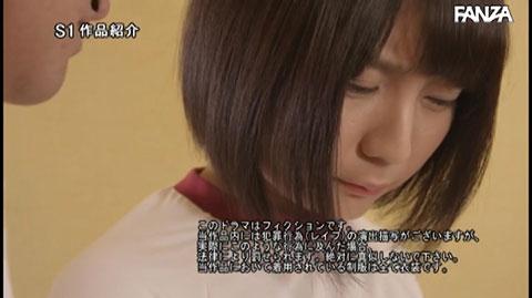 乃木蛍-058