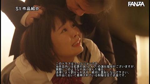乃木蛍-068