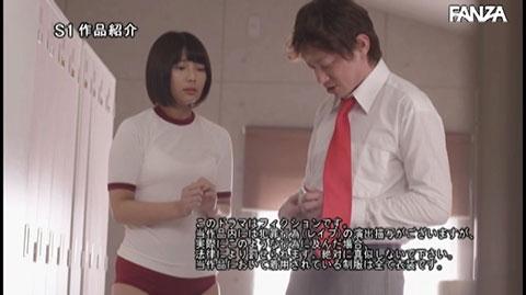 乃木蛍-082