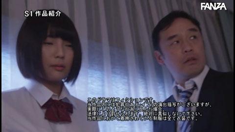 乃木蛍-090