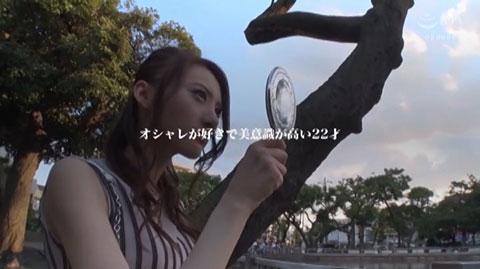 華嶋れい菜-063