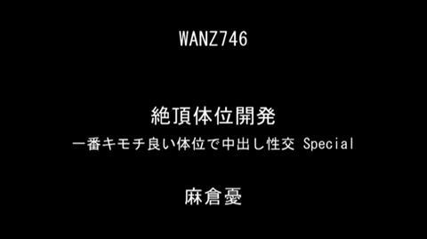 麻倉憂-055