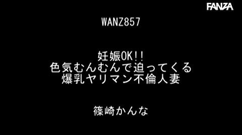 篠崎かんな-043