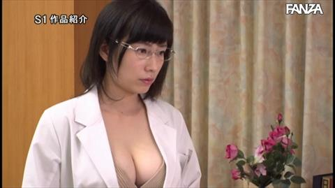 奥田咲-088