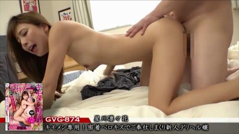 星川凛々花-072