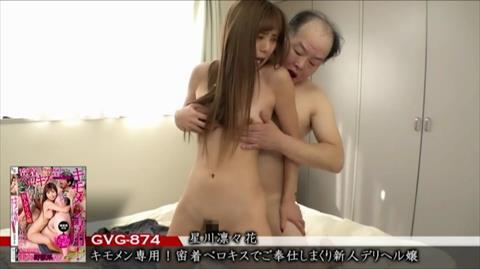 星川凛々花-075