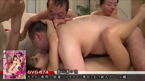 星川凛々花-095