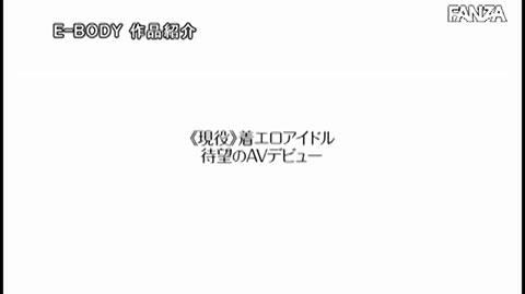 雪美千夏-041