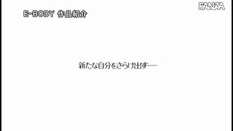 雪美千夏-058