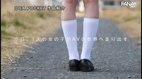 成宮ひかる-021