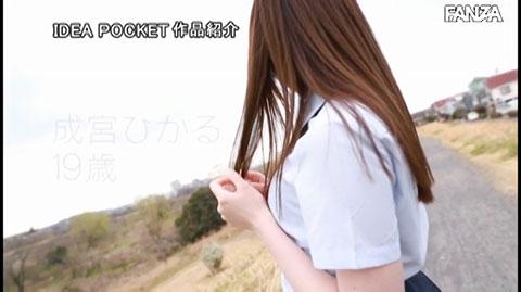 成宮ひかる-030