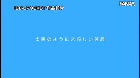 成宮ひかる-035