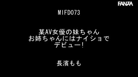 長濱もも-013