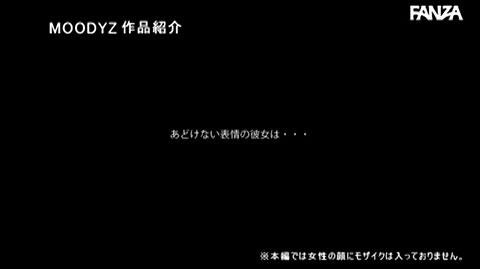 長濱もも-016