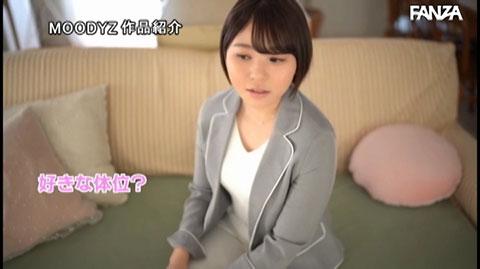 中条あおい-052