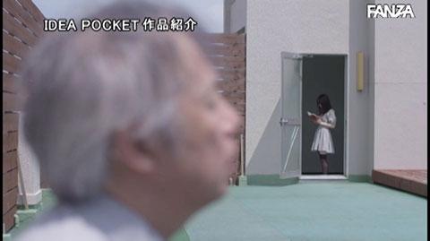 相沢みなみ-047