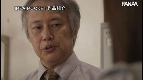 相沢みなみ-059