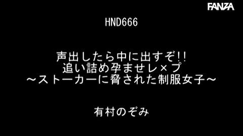 有村のぞみ-085