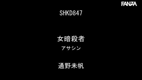 通野未帆-095
