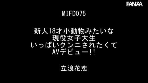 立浪花恋-013
