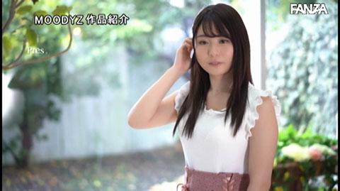 立浪花恋-019