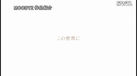 三咲美憂-017
