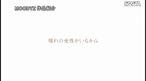 三咲美憂-020
