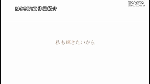 三咲美憂-026