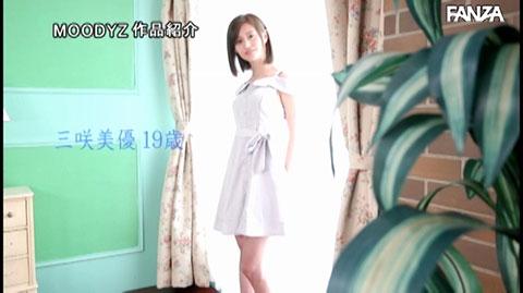 三咲美憂-028